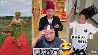 Tik Tok Funny 😂 Interesting Funny Moments on Chinese Tik Tok Million View 😂 # 29