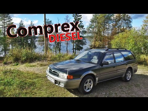Mazda Capella GV 1995. Любимая машина