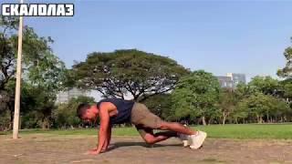 Кардио - силовой комплекс  упражнений на мышцы корпуса и пресса. Лучшие упражнения в планке.