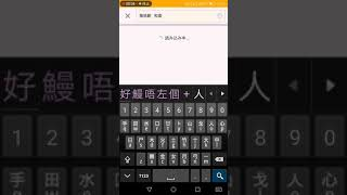 tabelog-app-操作簡介