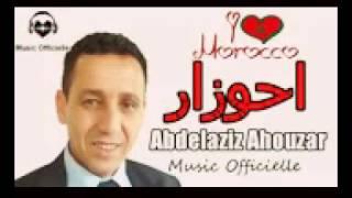 music maroc ,ahouzar abdelaziz.cha3bi maroc.