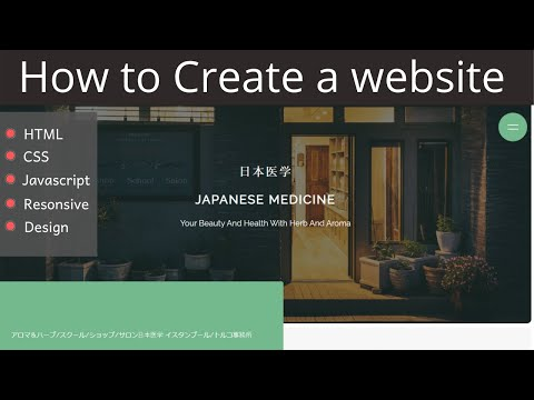 How To Create A Responsive Website With HTML, CSS And  Javascript | JapaneseMedicine.com