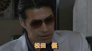チャンネル登録よろしくお願いたします。 町は地元組織の後藤田組と、産...