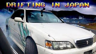 Drifters are getting good so fast!  Adam Lz vs David drift practice at Minami D1GP track