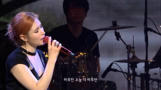[2015.06.10] 거미(Gummy) - 준비없는 이별 Live [HD]