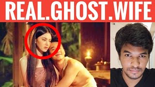 Real Ghost Wife | Tamil