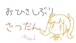 [LIVE] いっしょにおちゃべり!!!!!