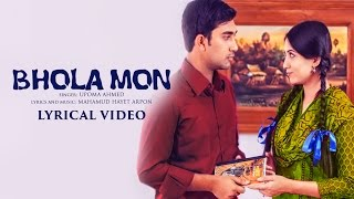 Bhola Mon | Lyrical Video | Okkhor (2017) | Farhan Ahmed Jovan & Safa Kabir | Vicky Zahed