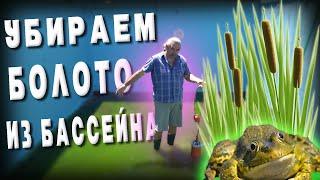 Греция КРИТ отель Фарос Подготовка бассейна к сезону