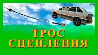 видео Замена троса сцепления lada 2103 (ваз 2103)