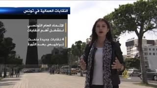 800 ألف عاطل عن العمل في تونس