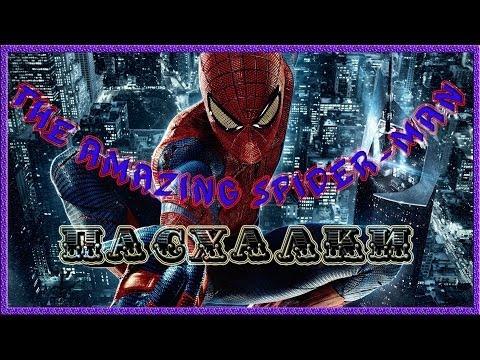 Новый Человек Паук 2 (amazing spider man 2)