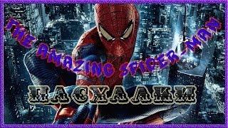 Пасхалки в фильме Новый Человек паук / The Amazing Spider-Man [Easter Eggs]