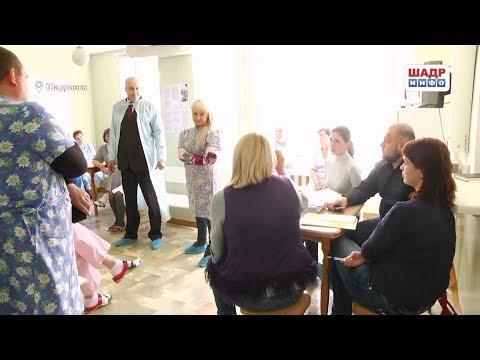 """""""Бережливая больница"""" (2018-05-14)"""
