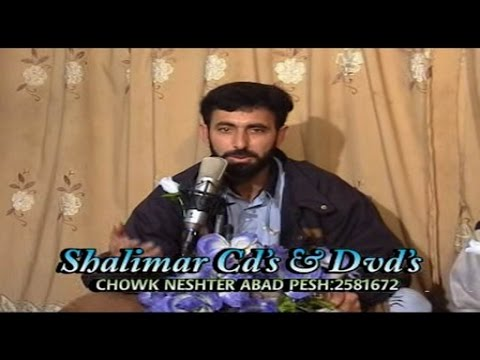 Wazir Khan And Saddam - O Tabhi Basmada Tappay