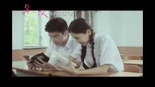 """威視電影發行【第一次】""""都要微笑好嗎"""" 微電影MV 6/8 浪漫上映"""