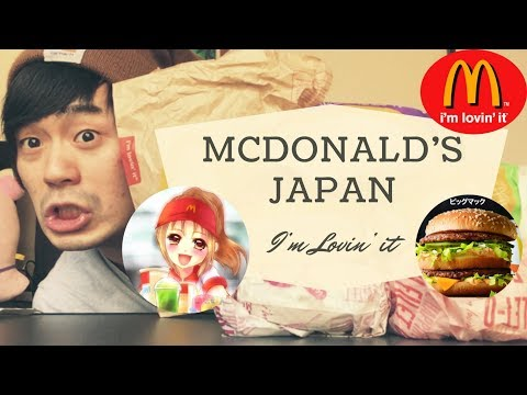 MCDONALDS IN JAPAN