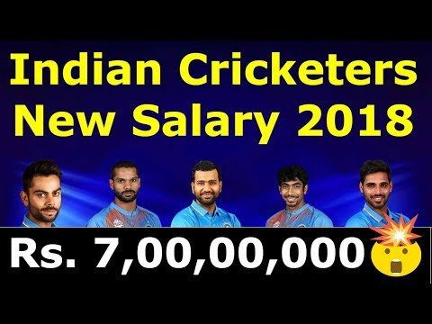 Indian Cricketers Salaries 2018 || OFFICIAL SALARY ANNOUNCED BY BCCI