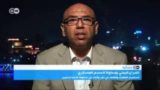 خبير عسكري: كثافة تواجد القوات الخليجية البرية في اليمن تؤشر على اقتراب معركة اليمن