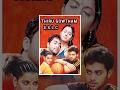 Thiru Goutham SSLC                                Glamour Tamil Full Movie   Navdeep  Sindhu Tolani  Nazar