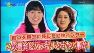 まいジャニ 尼神インター Twitter→https://mobile.twitter.com/fnwy8471.