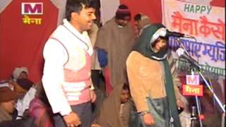 Haryanvi Rangi - Khali Bichhuen Ne Kurti main | Maina Hit Ragniyan Vol  75 | Sangita,Virpal