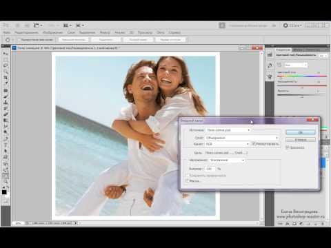 Создаём эффект полу-сепии в Фотошоп