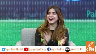 Pak Vs India Match - Special Transmission | G Ki Bazi | Asia Cup 2018 | GNN