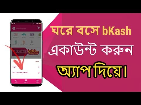 How To Open a bKash Account Without Agent  || bKash 100tk instant bonus offer