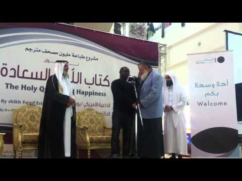 Gary accepts Islam @ City Center Doha, Qatar 2012.