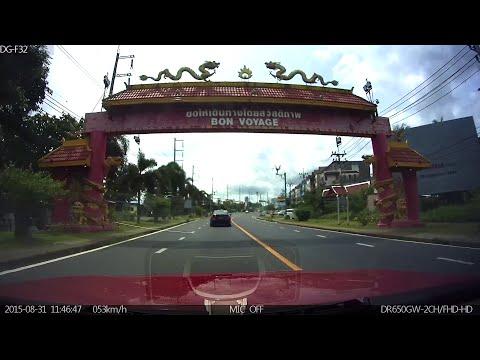 BMW Club Malaysia Merdeka Drive (2015) - Phuket to Hatyai ★Epic Journey★
