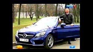 Mercedes S-class Coupe:технические характеристики.Видеообзор.