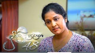 Duwili Sulanga   Episode 48 - (2021-08-02)   ITN Thumbnail