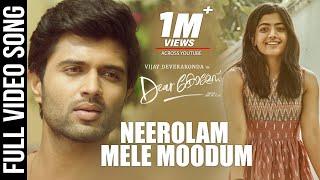 Neerolam Mele Moodum Song Dear Comrade Malayalam Vijay Deverakonda Rashmika Bharat Kamma