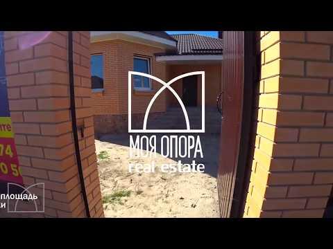 Купить дом в Чернигове Александровка, продажа нового дома, Агентство недвижимости Моя Опора