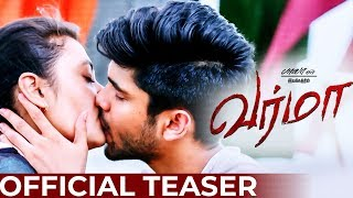 VARMA Official Teaser Reaction | Bala | Dhruv Vikram | TT 163