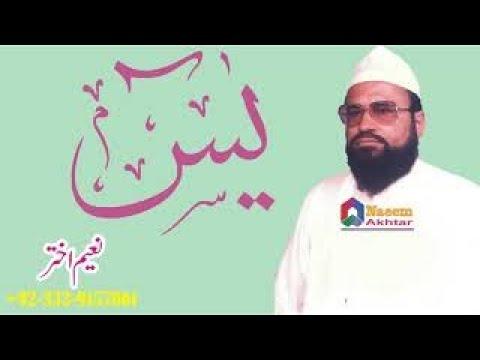 Syed Abdul Majeed Nadeem R.A - Sura-e-Yaseen