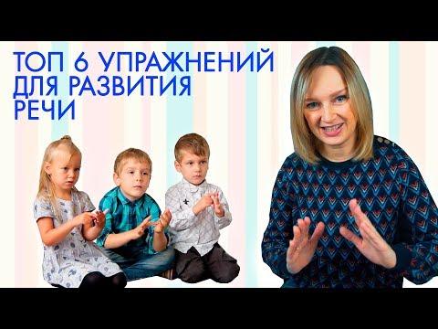 Развитие речи у детей дошкольного возраста.