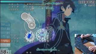 [Osu!] Tomatsu Haruka - Yume Sekai (SAO) (Hard)