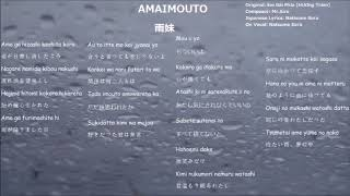Baixar [RE-MAKE] Em Gái Mưa 雨妹(Hương Tràm) - Japanese lyrics and cover by Natsume