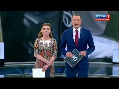 На чем  ездит Скабеева и Попов...