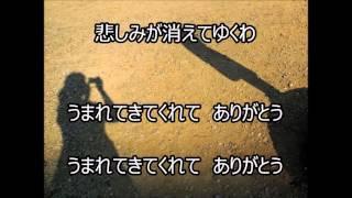 つんく♂ さんが作曲した子守唄のレコード大賞作曲賞受賞、感動秘話 つんく...