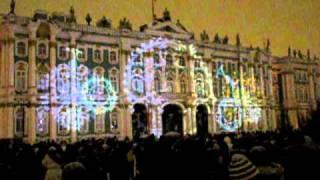 Лазерное шоу на Дворцовой площади 2011-.ч.2(3 янв)