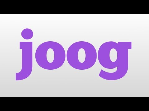 joog meaning and pronunciation