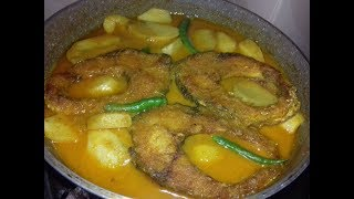 Kochur mukhi dia Rui Macher jhol/কচুরমুখি দিয়ে রুই মাছের ঝোল/Rui fish curry recipe