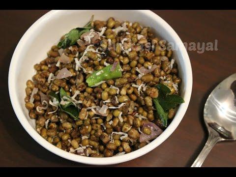 Paasipayaru Sundal(பாசிபயறு சுண்டல்)Sivakasi Samayal / Recipe - 209
