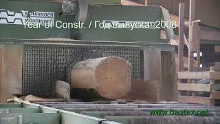 Moehringer EWD Sawmill / Sägewerk/ Лесопильный завод  2008