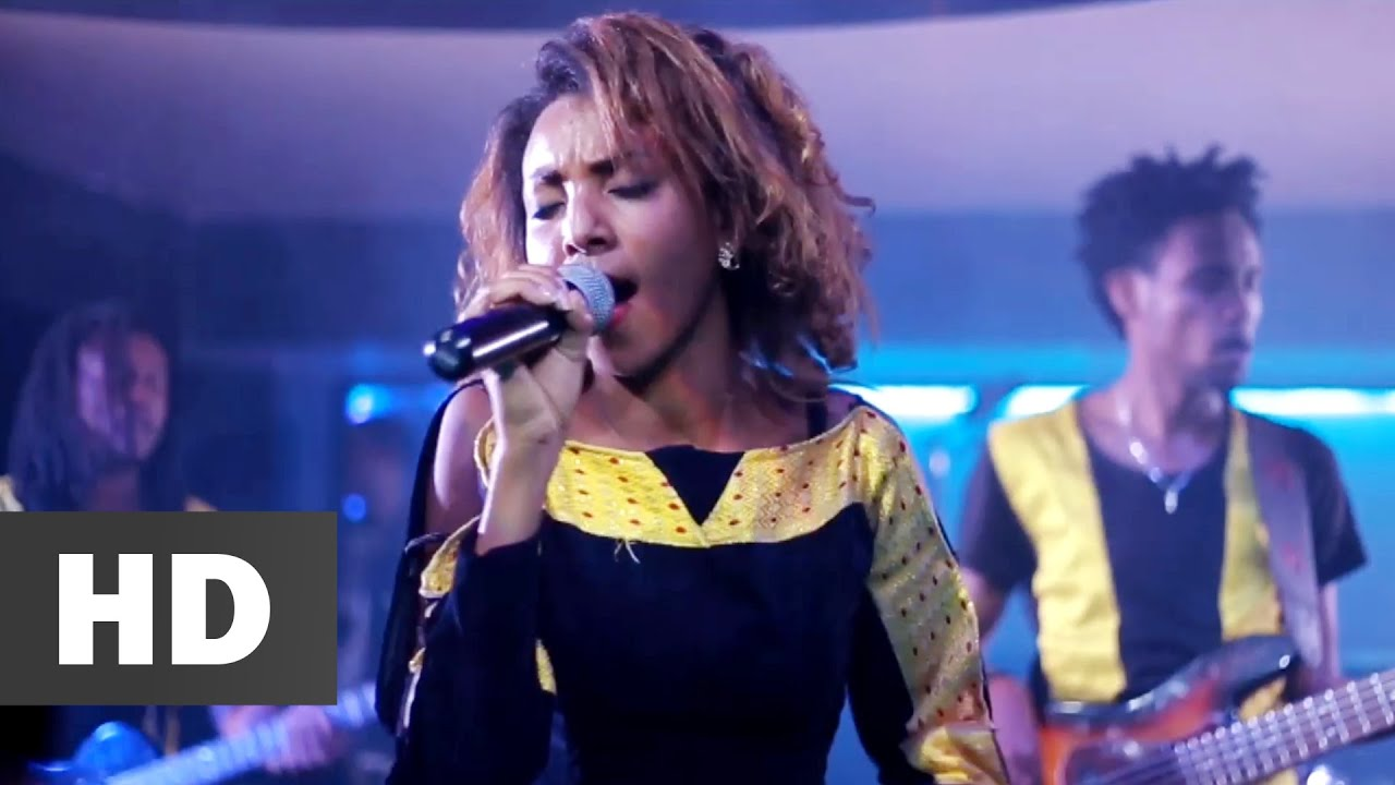 Jano Band - Darigne - New Ethiopian Music 2016