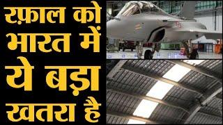 France से आ रहे Fighter aircraft Rafale को असली खतरा Pakistan से नहीं, इससे है