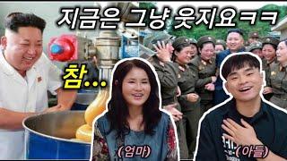 [탈북모자] 북한에서 살때 자부심 느꼈던 것들이 남한에…